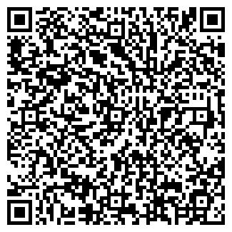 QR-код с контактной информацией организации РЕЛАКС+