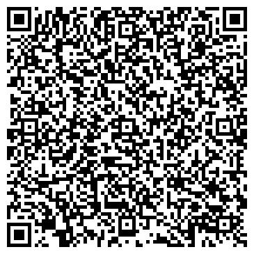 QR-код с контактной информацией организации ОАО Страховая компания «БАСК»