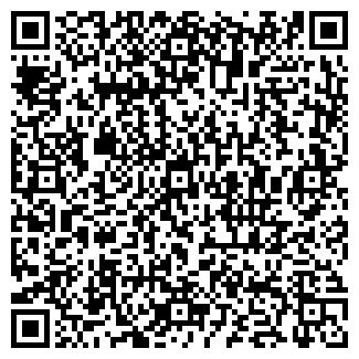 QR-код с контактной информацией организации ДОРОГА, ОАО