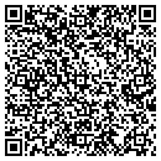 QR-код с контактной информацией организации ИНЮШЕНСКОЕ, ТОО