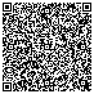 QR-код с контактной информацией организации БЕЛОВСКОЕ УПП ВОС, ООО