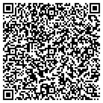 QR-код с контактной информацией организации БЕЛОВОШАХТОСТРОЙ, ОАО