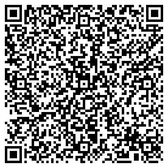 QR-код с контактной информацией организации БЕЛОВСКИЙ МЯСОКОМБИНАТ, ОАО
