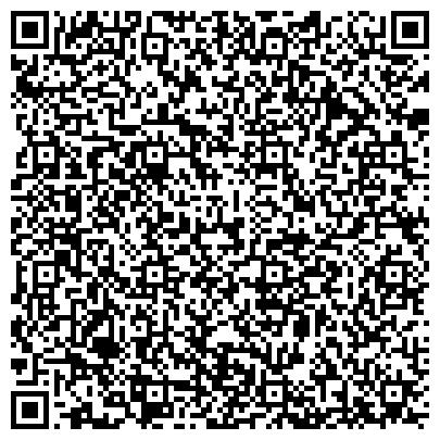 QR-код с контактной информацией организации ОТДЕЛЕНЧЕСКАЯ БОЛЬНИЦА УПРАВЛЕНИЯ ЗАПАДНО-СИБИРСКОЙ ЖЕЛЕЗНОЙ ДОРОГИ