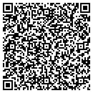 QR-код с контактной информацией организации ПУШИНКА, ТОО