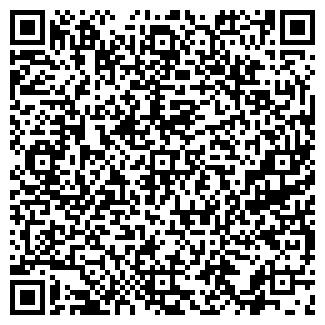 QR-код с контактной информацией организации ЖЕЛДОРСТРОЙ СМП