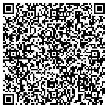 QR-код с контактной информацией организации БЕЛОВСКИЙ ЭЛЕВАТОР, ОАО