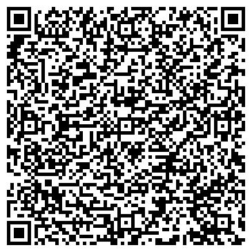 QR-код с контактной информацией организации РАСЧЕТНО-КАССОВЫЙ ЦЕНТР БЕЛОВО