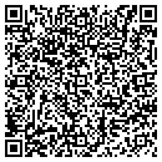 QR-код с контактной информацией организации ПОЛИГОН, ЗАО