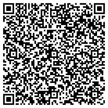 QR-код с контактной информацией организации ЧИНАР СТРОИТЕЛЬНО-КОММЕРЧЕСКАЯ ФИРМА