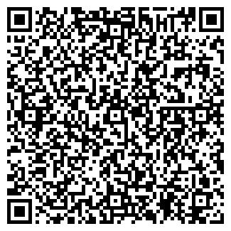 QR-код с контактной информацией организации ООО БЕЛАГРОСЕРВИС