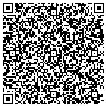 QR-код с контактной информацией организации БЕЛОВОГРАЖДАНРЕКОНСТРУКЦИЯ