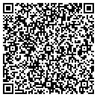 QR-код с контактной информацией организации МАТЕРН В.К.