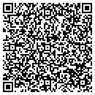 QR-код с контактной информацией организации ООО СТРОЙДЕТАЛЬ