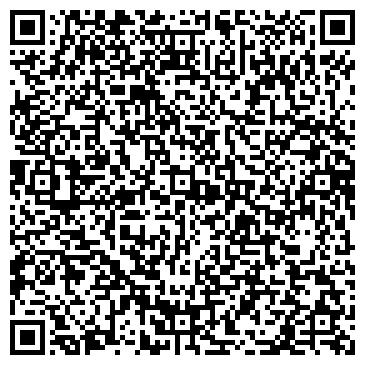 QR-код с контактной информацией организации БЕЛОВСКОЕ РАЗРЕЗОСТРОИТЕЛЬНОЕ УПРАВЛЕНИЕ