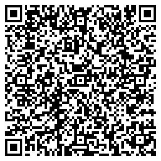 QR-код с контактной информацией организации ООО ВЕБЕР-ВОСТОК