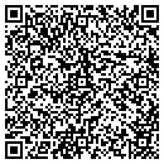 QR-код с контактной информацией организации БАЧАТСКОЕ, ТОО