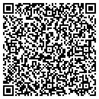 QR-код с контактной информацией организации ПЕРМЯКОВСКОЕ, ТОО