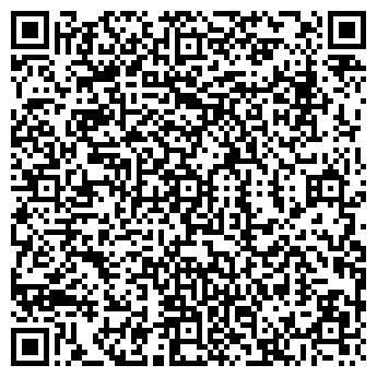 QR-код с контактной информацией организации БЕЛОКУРИХА КУРОРТ
