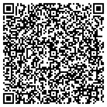 QR-код с контактной информацией организации ДАРЫ АЛТАЯ, ООО