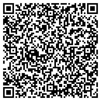 QR-код с контактной информацией организации АВАНГАРД СТАДИОН