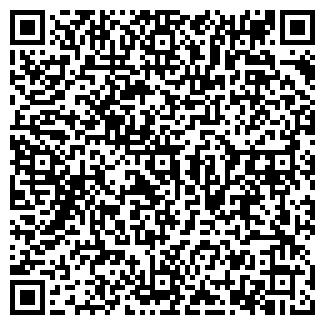 QR-код с контактной информацией организации БОМЗ, ЗАО