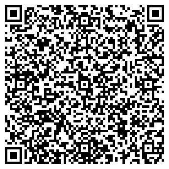 QR-код с контактной информацией организации ВЕГА-ИНСТРУМЕНТ, ООО