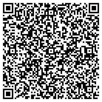 QR-код с контактной информацией организации БЕРДСКИЙ СПЕЦСЕМЛЕСХОЗ