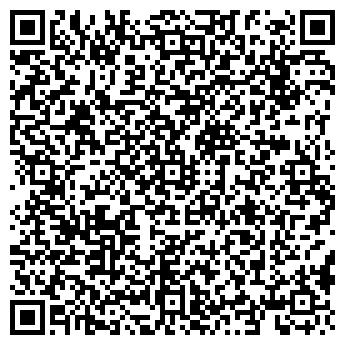 QR-код с контактной информацией организации БАРЗАССКИЙ ЛЕСХОЗ