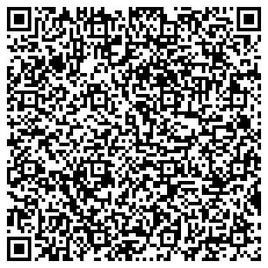 QR-код с контактной информацией организации ЧЕРНИГОВСКОЕ ПОГРУЗОЧНО-ТРАНСПОРТНОЕ УПРАВЛЕНИЕ, ОАО