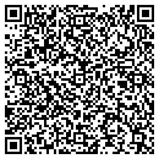 QR-код с контактной информацией организации СЕЛЕНА