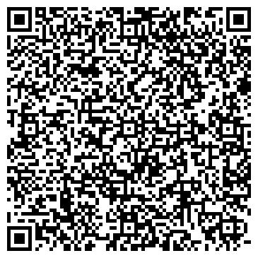 QR-код с контактной информацией организации ООО БЕРЕЗОВСКИЙ ЭЛЕКТРОМЕХАНИЧЕСКИЙ ЗАВОД
