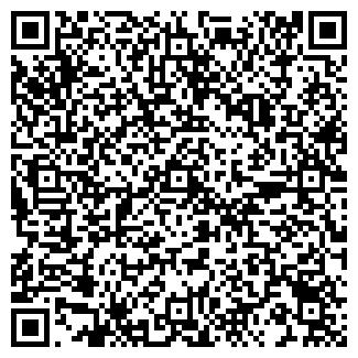 QR-код с контактной информацией организации БЕРЕЗОВСКАЯ, ОАО