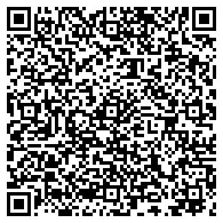 QR-код с контактной информацией организации ЧЕРНИГОВЕЦ, ЗАО
