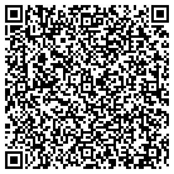 QR-код с контактной информацией организации ГУ БЕРЕЗОВСКИЙ ЛЕСХОЗ