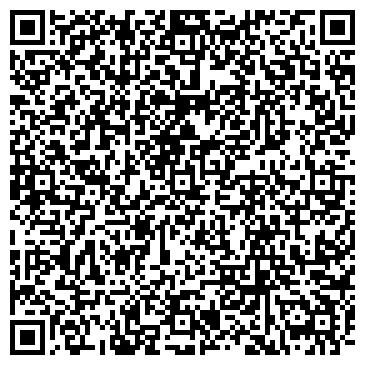 """QR-код с контактной информацией организации """"Генерация"""""""