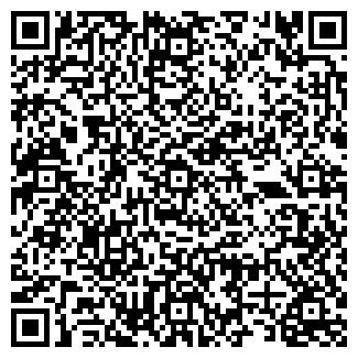 QR-код с контактной информацией организации ООО ПОЛЮС