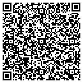 QR-код с контактной информацией организации ДРСУ № 7