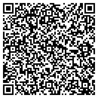 QR-код с контактной информацией организации СОНЯ