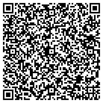 QR-код с контактной информацией организации КОНТИНЕНТ УРАЛ