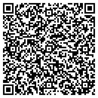 QR-код с контактной информацией организации ООО «БПО ЗОРИ»