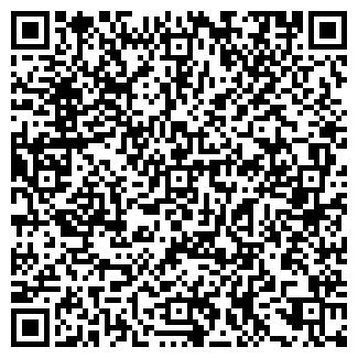 QR-код с контактной информацией организации № 131 АПТЕКА