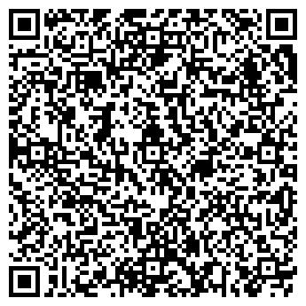 QR-код с контактной информацией организации БЕРЕЗОВСКОЕ РАЙПО