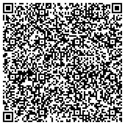 QR-код с контактной информацией организации ОТДЕЛ ВОЕННОГО КОМИССАРИАТА КРАСНОЯРСКОГО КРАЯ ПО БЕРЕЗОВСКОМУ РАЙОНУ И Г. СОСНОВОБОРСК