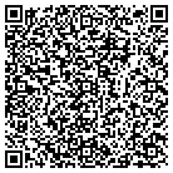 QR-код с контактной информацией организации БИЙСКХИМСТРОЙМАТЕРИАЛЫ
