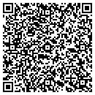 QR-код с контактной информацией организации БИЙСК