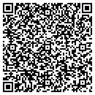 QR-код с контактной информацией организации АЛТАЙРЕСУРСЫ, ГУП