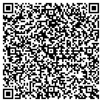 QR-код с контактной информацией организации СТРОЙИНЖЕНИРИНГ ПРОЕКТИРОВАНИЕ СТРОИТЕЛЬСТВО
