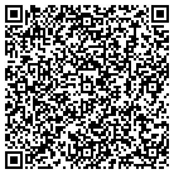 QR-код с контактной информацией организации Общество с ограниченной ответственностью ПРОМЫШЛЕННАЯ КОМПАНИЯ