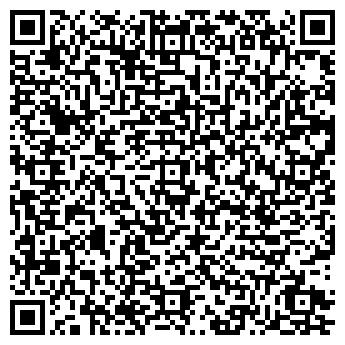 QR-код с контактной информацией организации БИЙСК ТОРГОВЫЙ ЦЕНТР